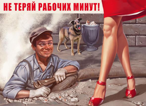 pinupsov27