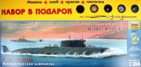 Склееный Курск