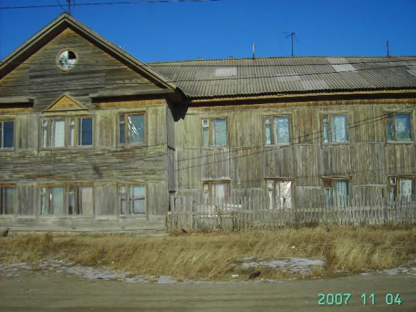 Учительский дом
