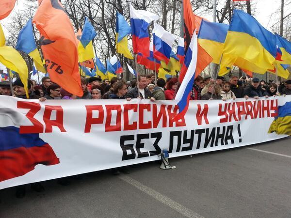 Марш мира (3)