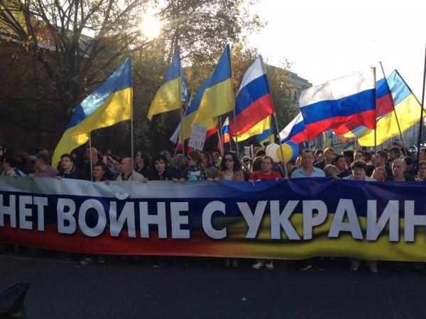 Марш мира (4)