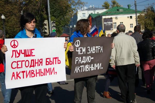 Марш мира (6)