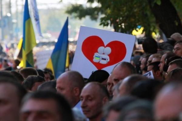 Марш мира (10)