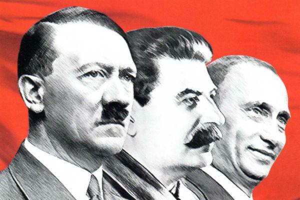 Гитлер - Сталин - Путин ЖЖ