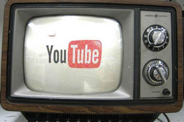 UTube.jpg