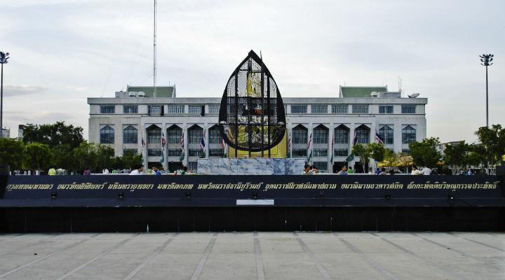 Полное название Бангкока.jpg