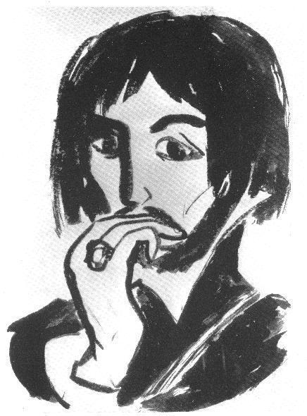 Надя Рушева. Мастер. Тот самый перстень (1968).jpg