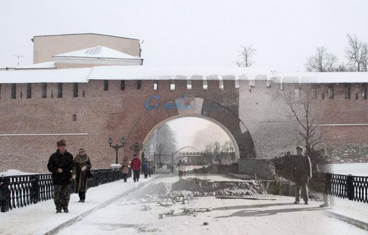 1941-2015. Мост через ров (Великий Новгород).jpg