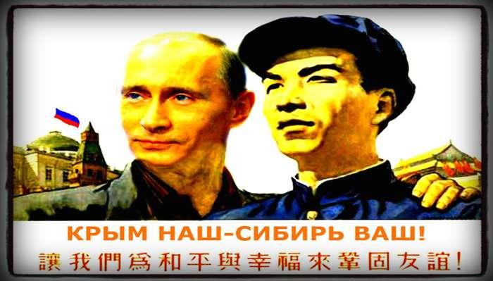 Крым наш - Сибирь ваш!.jpg