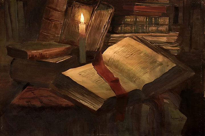 Древние книги.jpg