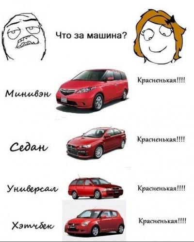 Красненькая!.jpg