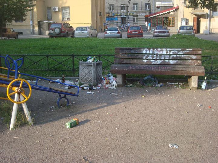Москва (1).jpg