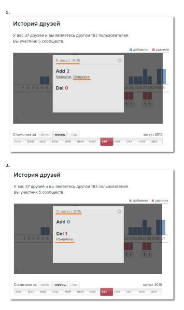 liliyajureva + и -.jpg