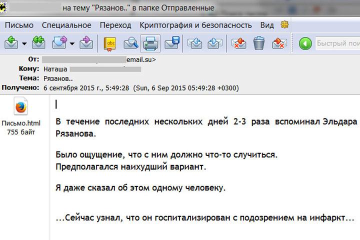 Рязанов.jpg