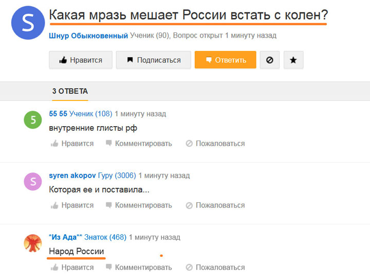Народ России.jpg