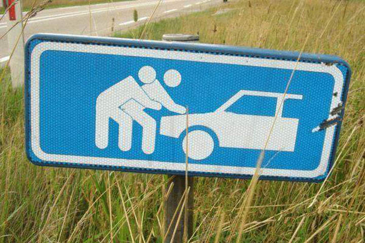 Дорожный знак.jpg