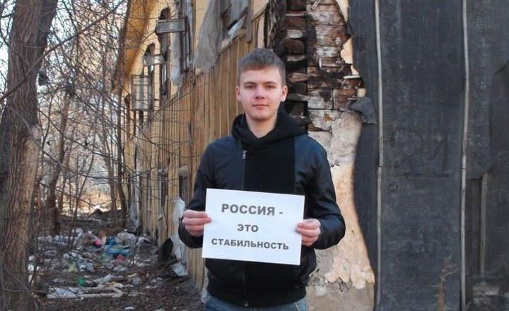 Россия - это стабильность.jpg