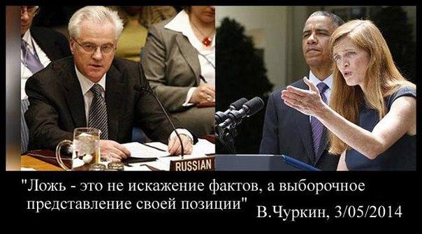 ООН (2).jpg