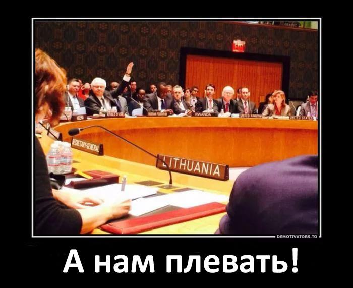ООН (4).jpg