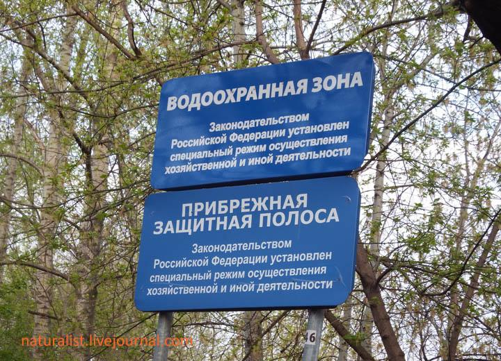 Первомай в России (19).jpg