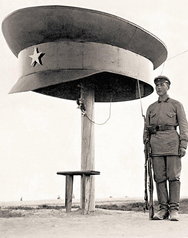 Красная армия, 1920-е годы (1).jpg