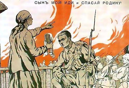 «Белый» плакат 1919 года.jpg