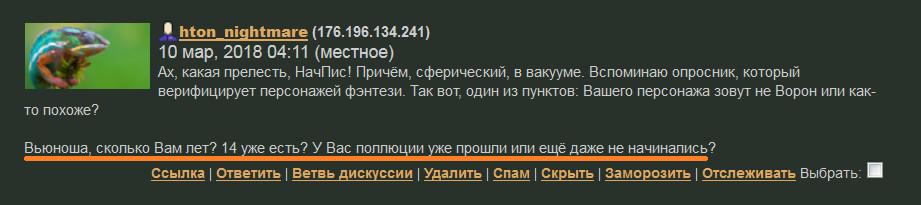 Вьюноша, 14 уже есть....jpg
