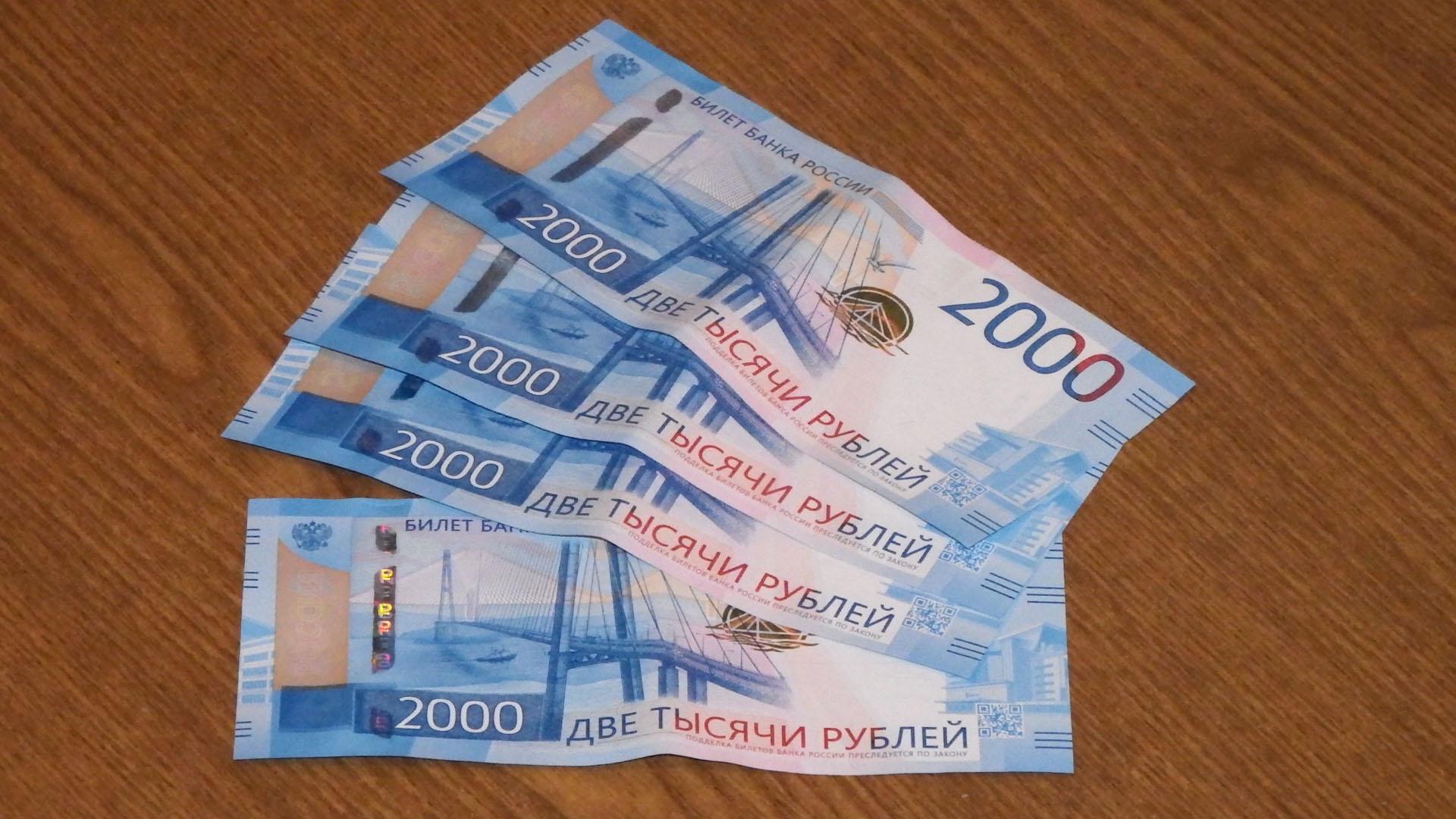 2000 рублей (2017) (3)