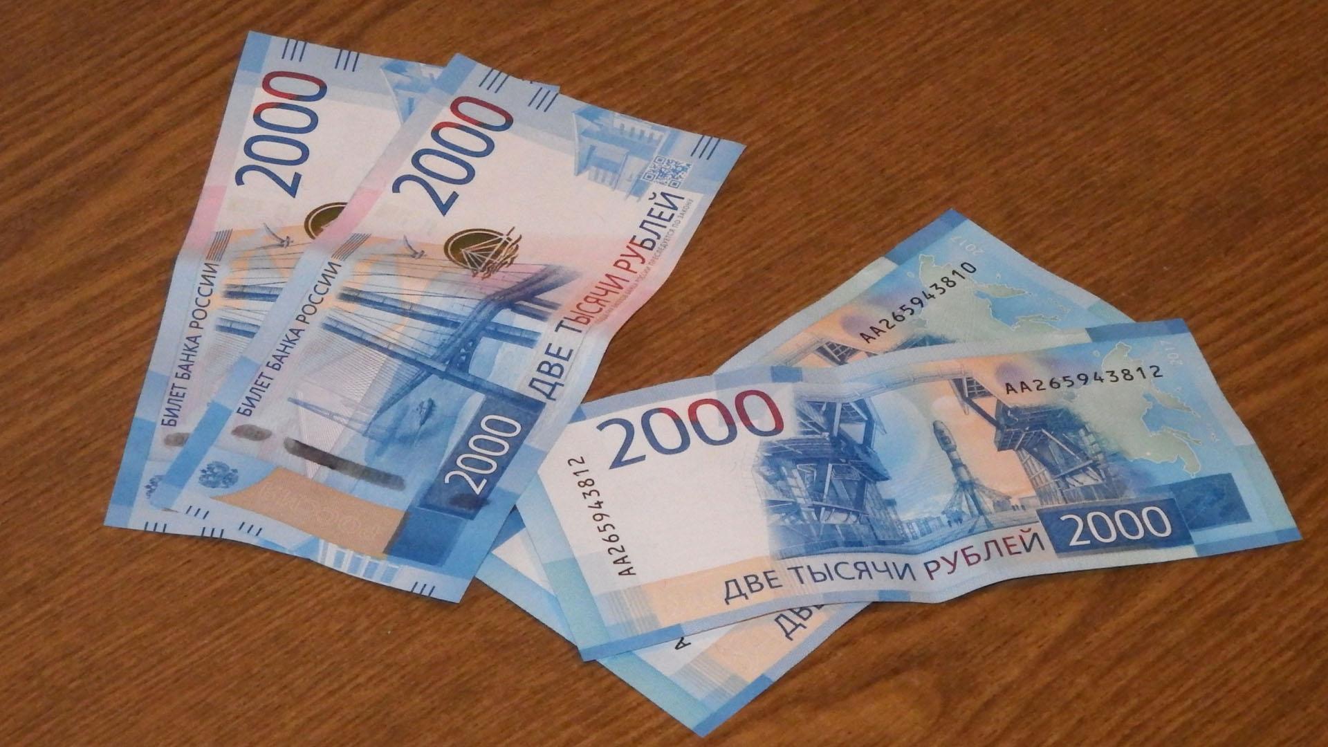 2000 рублей (2017) (4)
