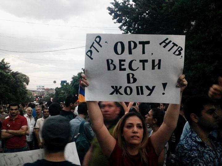 Армения (21).jpg