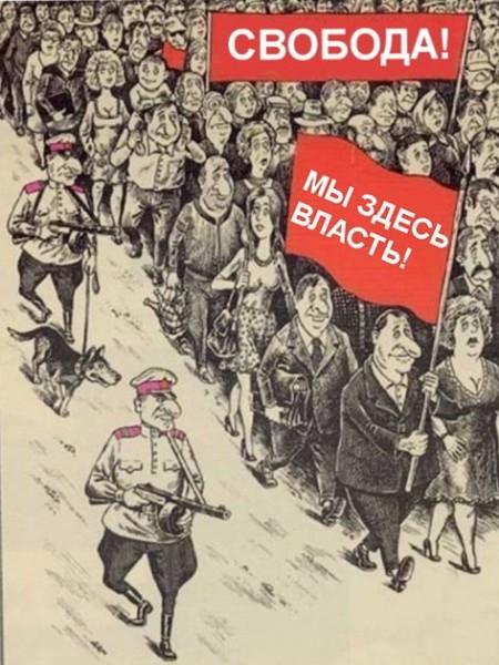 Протест в России.jpg