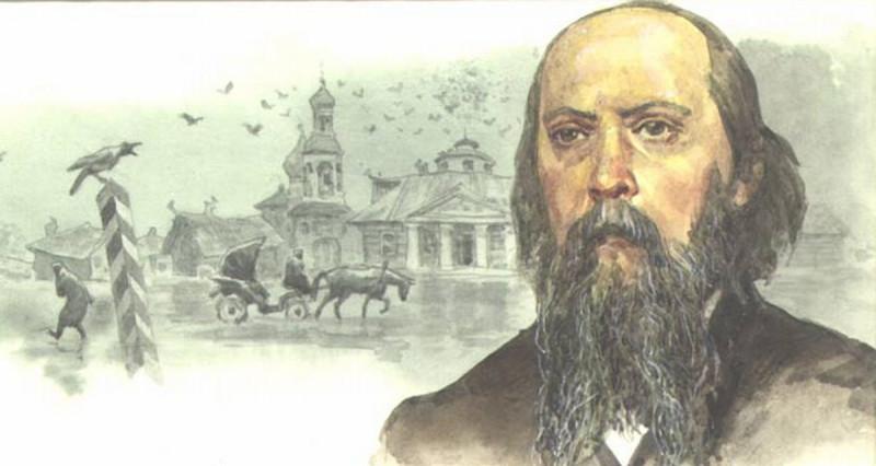 Михаил Салтыков-Щедрин.jpg