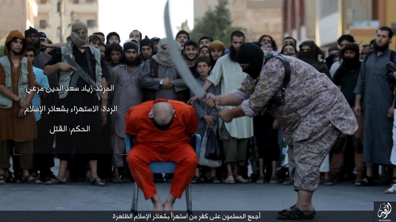 Исламская казнь