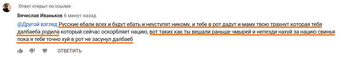 Русские всех ебали.jpg