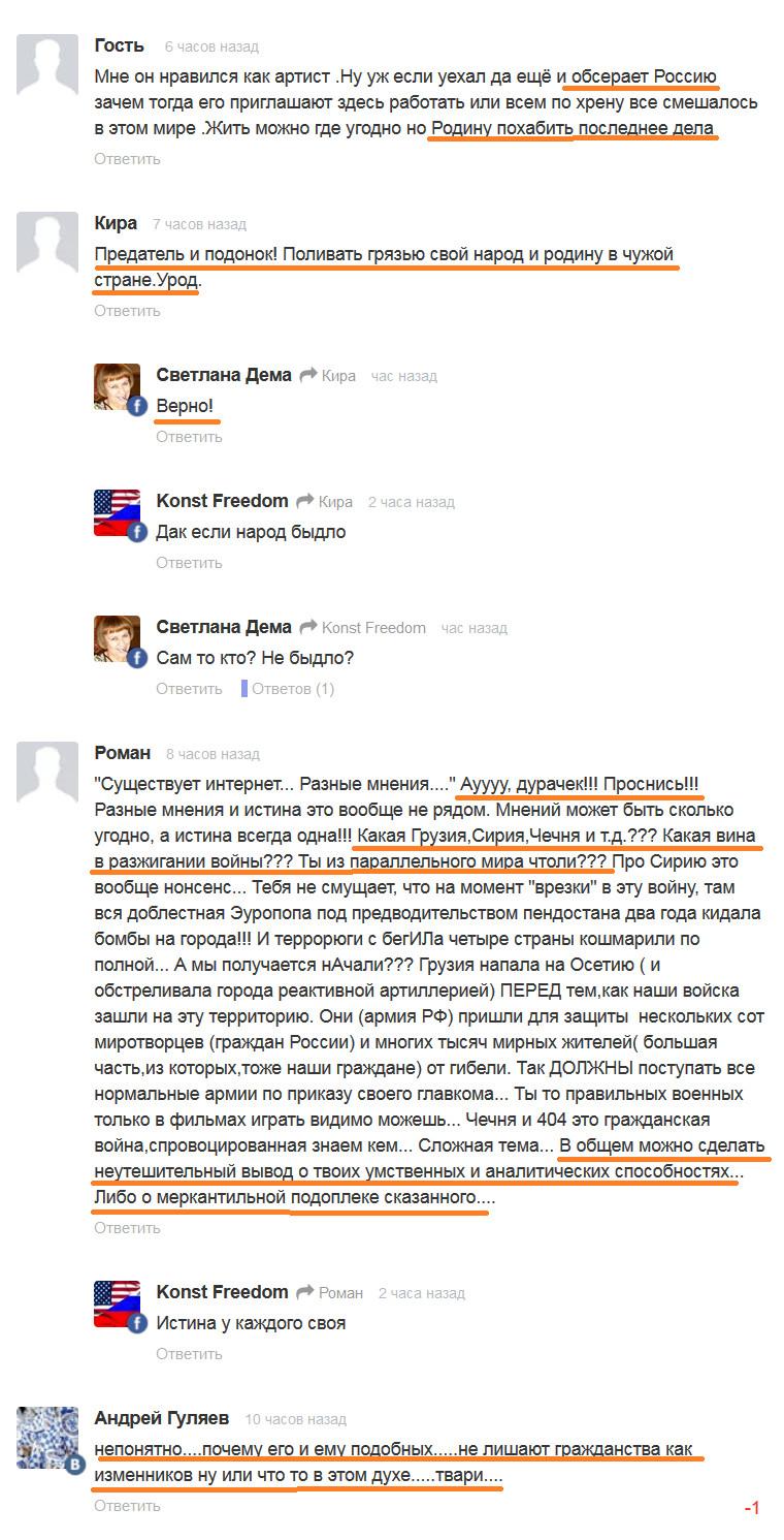 Серебряков (комментарии).jpg