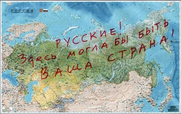 Здесь могла быть ваша страна.jpg