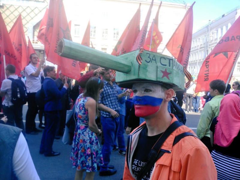 Русский патриот.jpg
