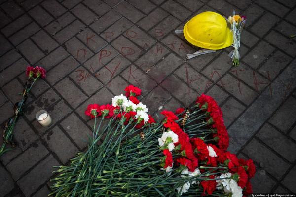 Кровь пролита за Украину