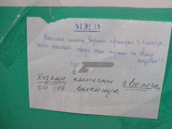 obyava2)