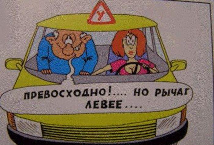 auto_prikol_16