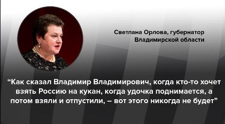 """Суд закрыл дело """"васильковских террористов"""" - Цензор.НЕТ 2717"""