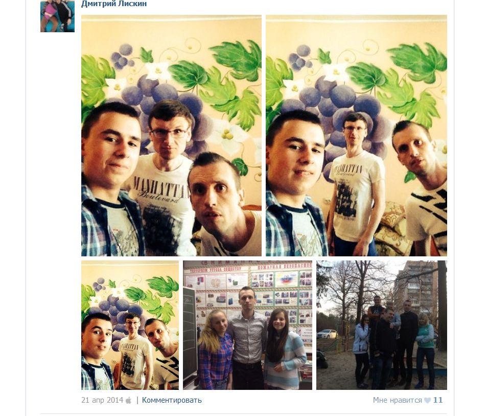 443 - 'Дмитрий Лискин' - vk_com_id107023626.jpg