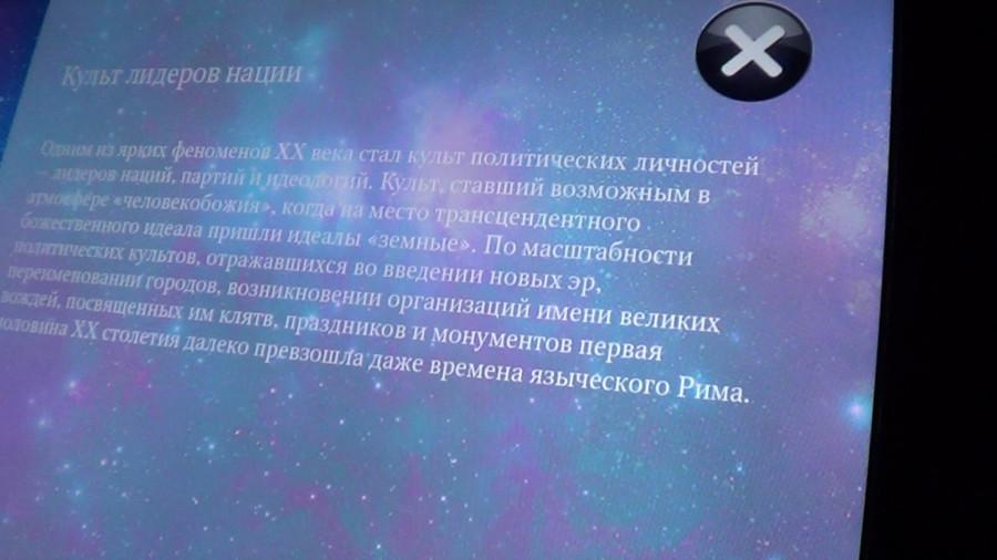 00000.00_01_16_17.неподвижное изображение005.jpg
