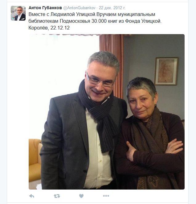 0.11 Фото и видео от Антон Губанков (@AntonGubankov) I Твиттер' - twitter_com_AntonGubankov_media.jpg