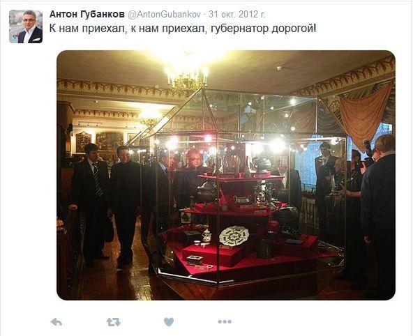 0.13 Фото и видео от Антон Губанков (@AntonGubankov) I Твиттер' - twitter_com_AntonGubankov_media.jpg