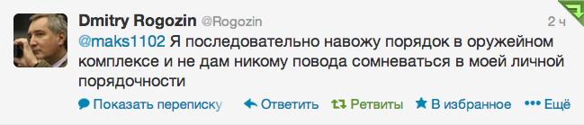 Screen Shot 2013-10-19 at 1.02.17 PM
