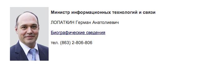 Screen Shot 2013-11-11 at 2.00.14 PM