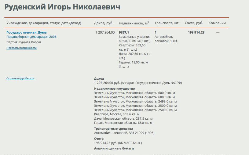 Screen Shot 2013-11-28 at 1.50.37 PM