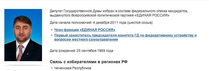 Screen Shot 2013-12-03 at 9.08.47 PM