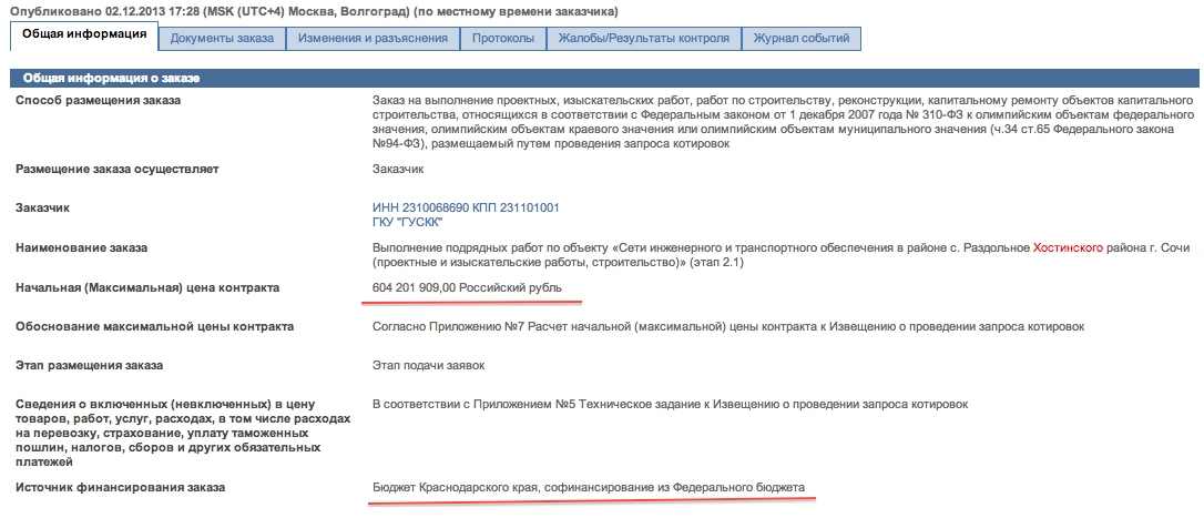 Screen Shot 2013-12-10 at 2.43.00 PM
